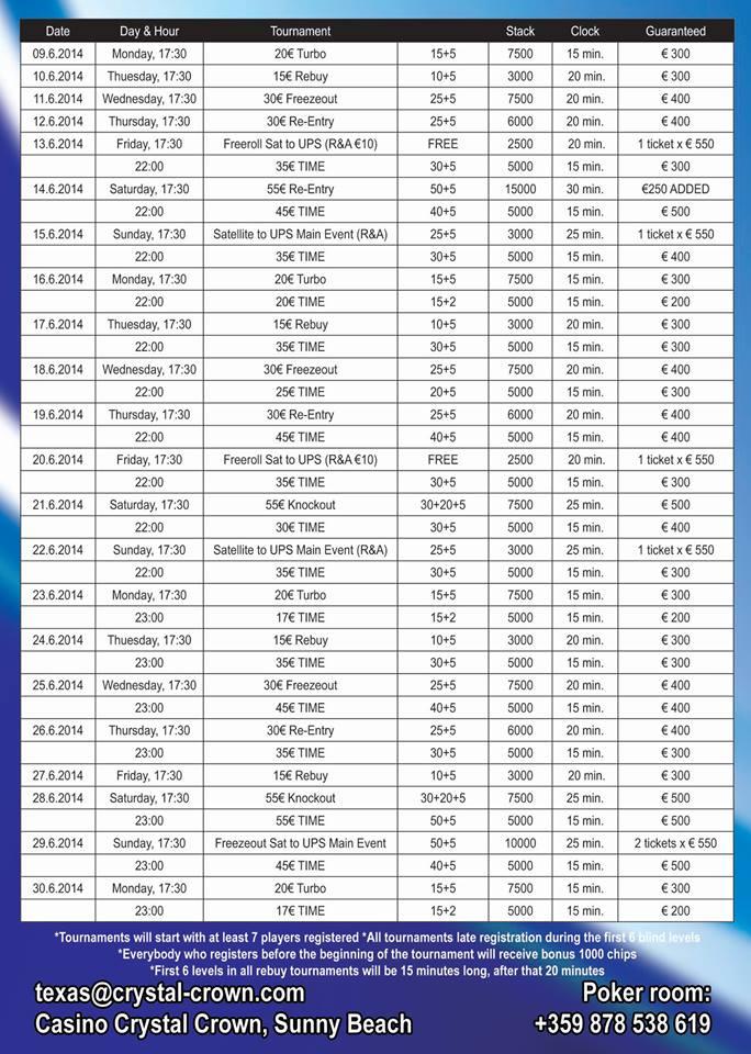 расписание турниров по покеру на июнь 2014 солнечный берег болгария